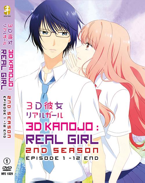 3D KANOJO: REAL GIRL 2ND SEASON VOL 1-12 END