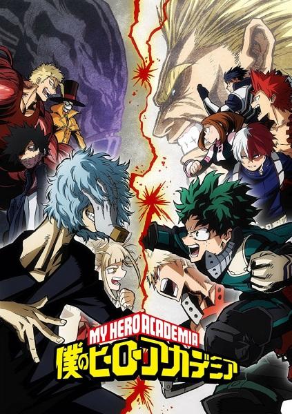 My Hero Academia SEASON 1-3 VOL.1-63END * ENGLISH DUB *