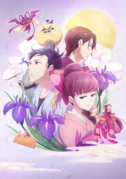 TSUKUMOGAMI KASHIMASU VOL.1-12 END