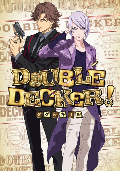 DOUBLE DECKER! DOUG & KIRILL VOL.1-13 END *ENG DUB*