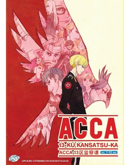 ACCA 13-KU KANSATSU-KA VOL. 1 - 12 END