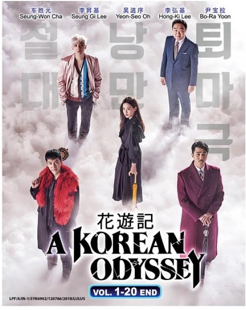 KOREAN DRAMA: A KOREAN ODYSSEY VOL.1-20 END
