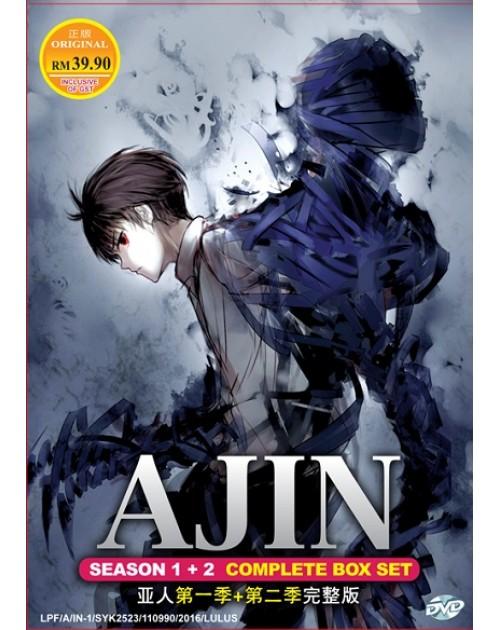AJIN ! SEASON 1 + 2 (VOL.1-26 END)
