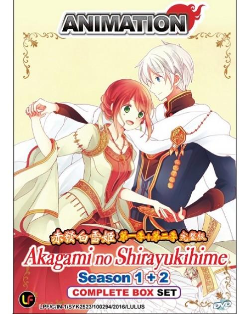 AKAGAMI NO SHIRAYUKIHIME SEASON 1 + 2