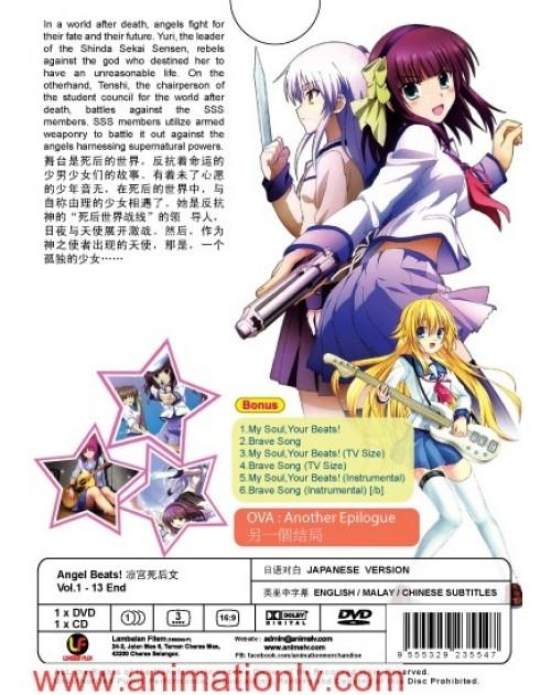 ANGEL BEATS! (TV 1 - 13 END) DVD + CD