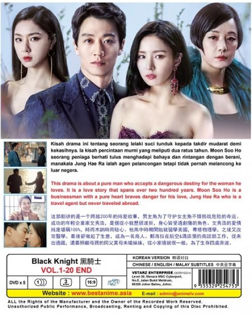KOREAN DRAMA: BLACK KNIGHT VOL.1-20 END