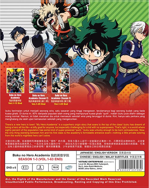 BOKU NO HERO ACADEMIA SEASON 1-3 VOL.1-63END * ENGLISH DUB *