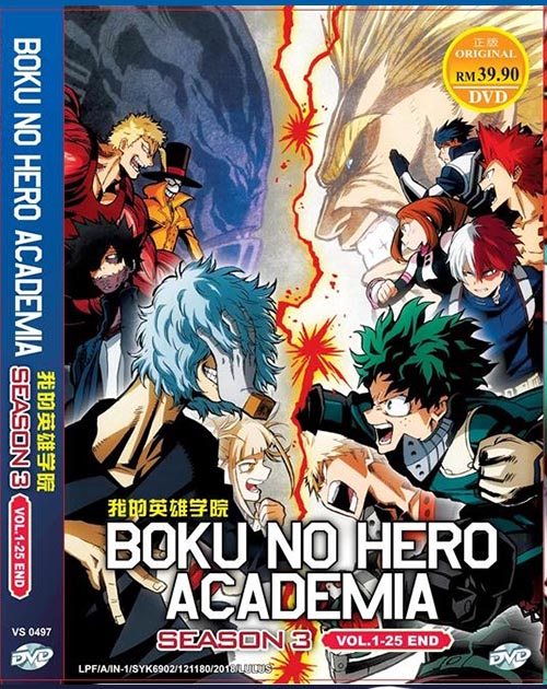 BOKU NO HERO ACADEMIA SEASON 3 VOL.1-25END * ENGLISH DUB *