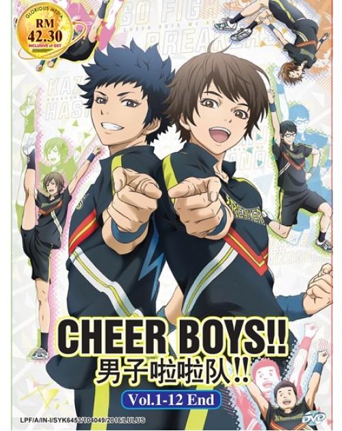CHEER BOYS !! VOL.1-12 END