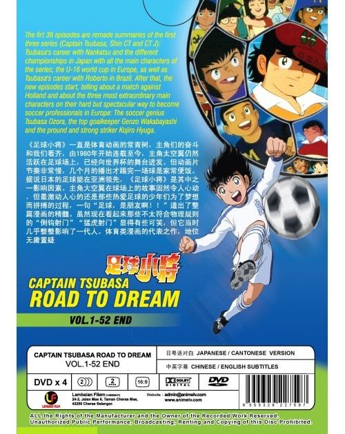CAPTAIN TSUBASA ROAD TO DREAM ( TV 1 - 52 END)