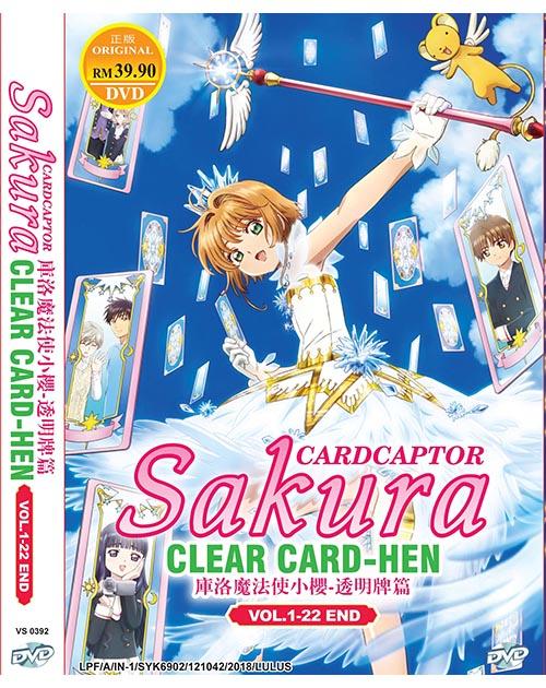 CARDCAPTOR SAKURA : CLEAR CARD-HEN VOL.1-22 END * ENG DUB *