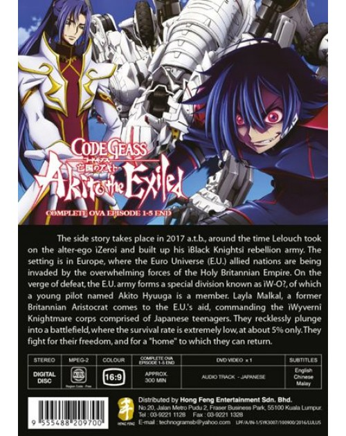 CODE GEASS AKITO THE EXILED OVA 1-5