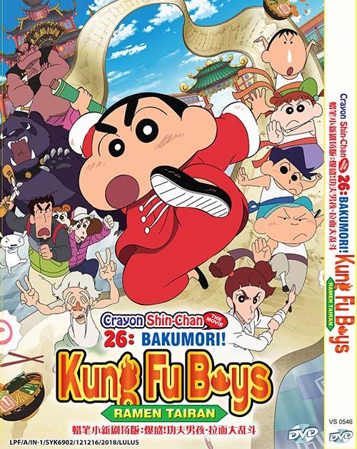 CRAYON SHIN-CHAN MOVIE 26: BAKUMORI! KUNG-FU BOYS - RAMEN TAIRAN
