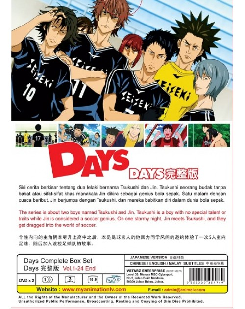 DAYS VOL.1-24 END