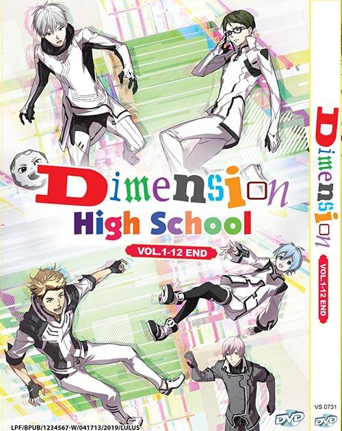 DIMENSION HIGH SCHOOL VOL.1-12 END