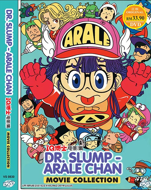 DR. SLUPM - ARACLE CHAN MOVIE COLLECTION