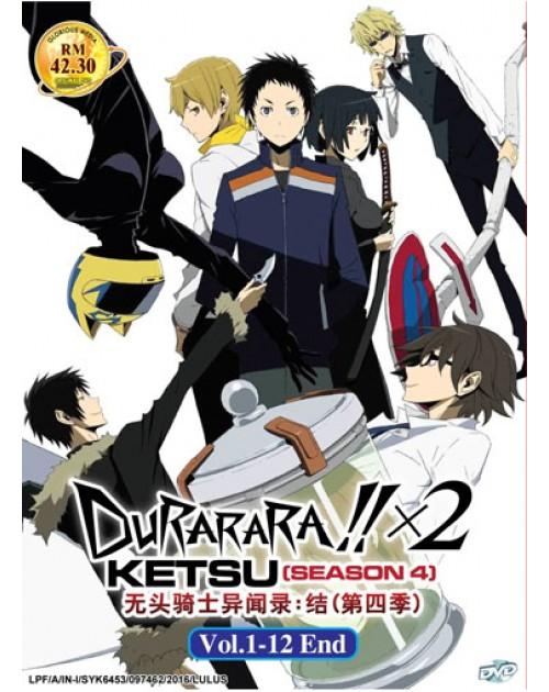 DURARARA!!X2 KETSU (SEASON 4) VOL.1-12END