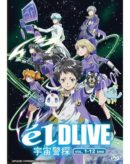ELDLIVE VOL. 1 - 12 END