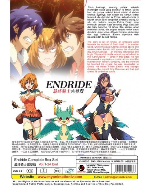 ENDRIDE VOL.1-24 END