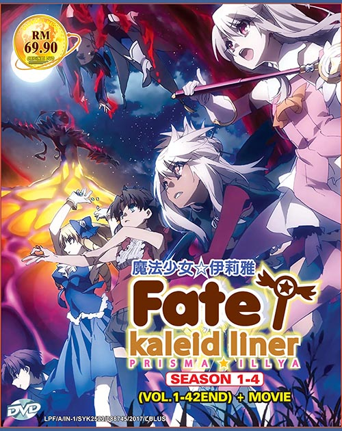 FATE / KALEID LINER PRISMA IIIYA SEASON 1-4 + MOVIE