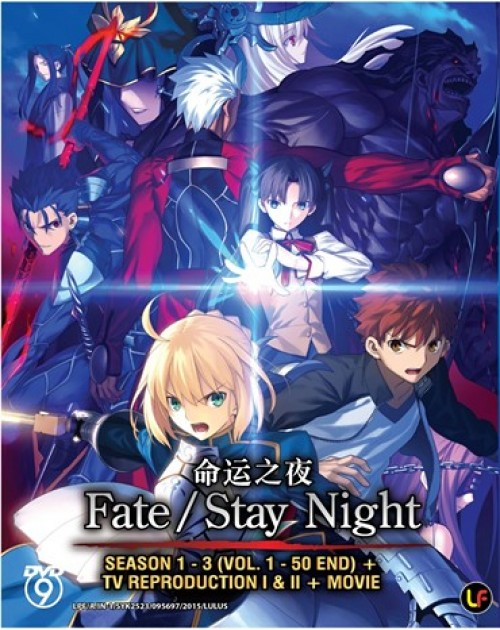 FATE/STAY NIGHT SEA 1 - 3+ TV REPRODUCTION I & II + MOVIE