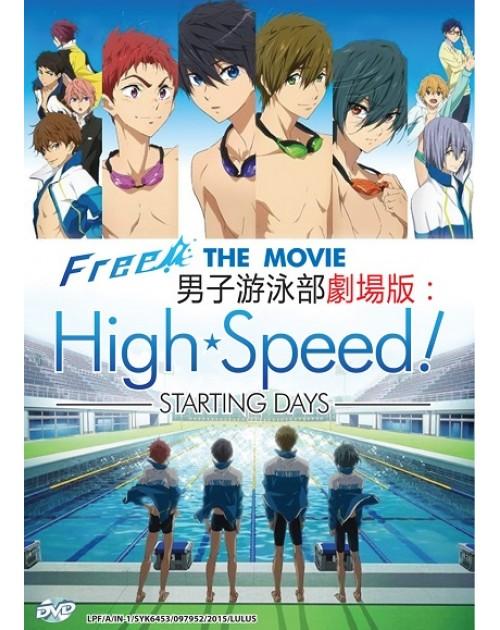 FREE! THE MOVIE: HIGH SPEED ! STARTING DAYS