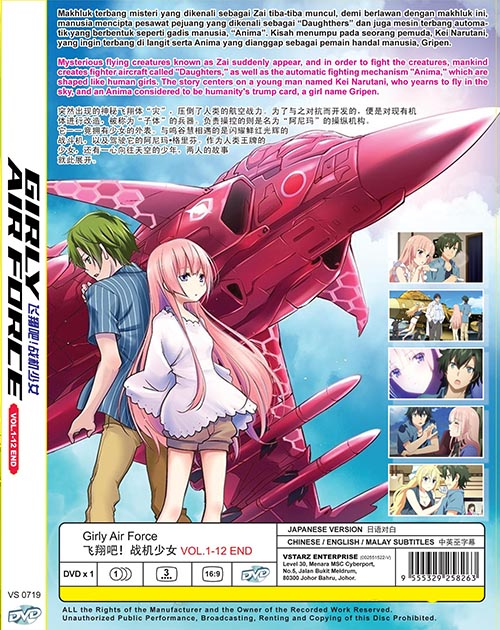 GIRLY AIR FORCE VOL.1-12 END