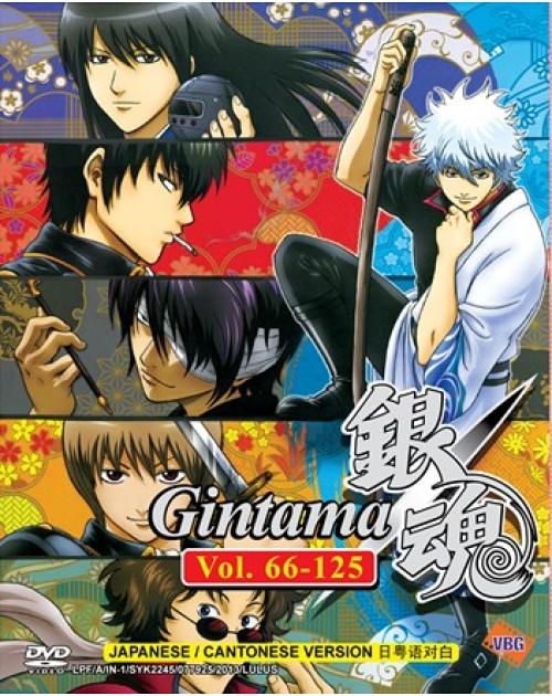GINTAMA VOL.66-125 END (BOX 2)