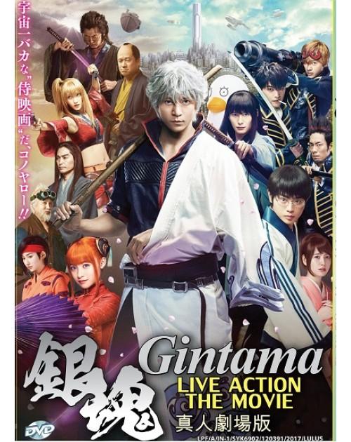 JAPAN MOVIE : GINTAMA LIVE ACTION