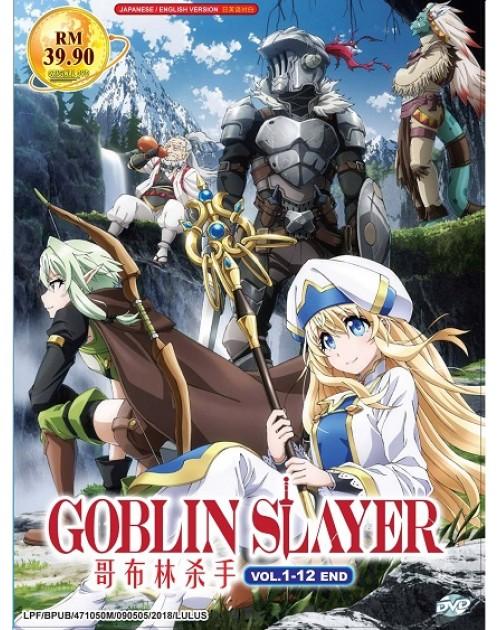 * ENGLISH DUB * GOBLIN SLAYER VOL.1-12 END DVD