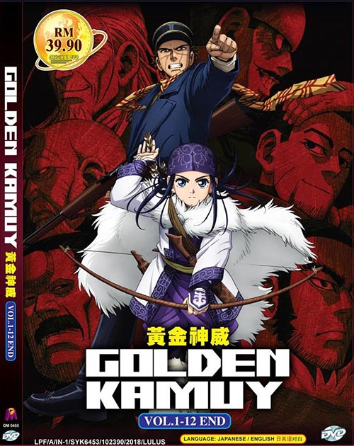 GOLDEN KAMUY VOL.1-12 END *ENG DUB*