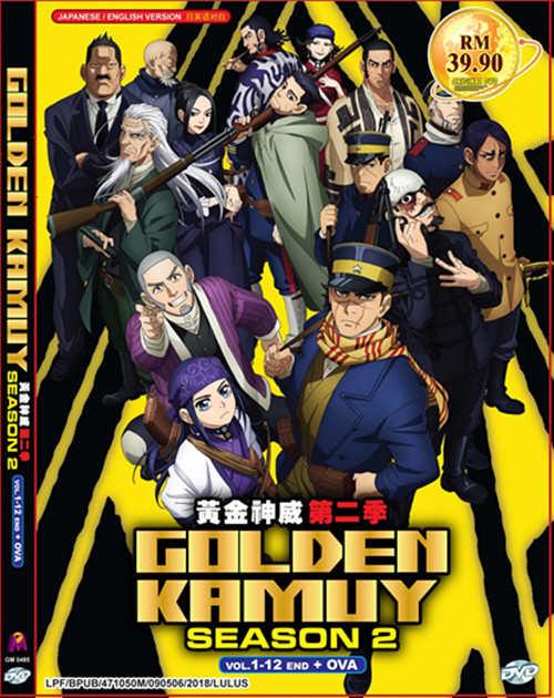 GOLDEN KAMUY SEASON 2 VOL.1-12 END + OVA *ENG DUB*