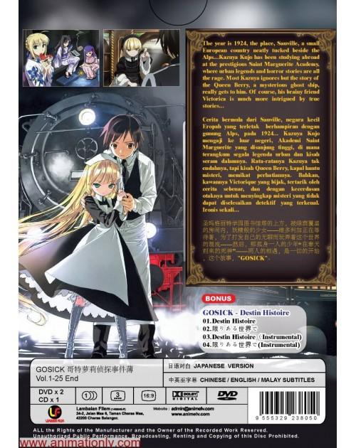 GOSICK (TV 1 - 25 END) DVD + CD