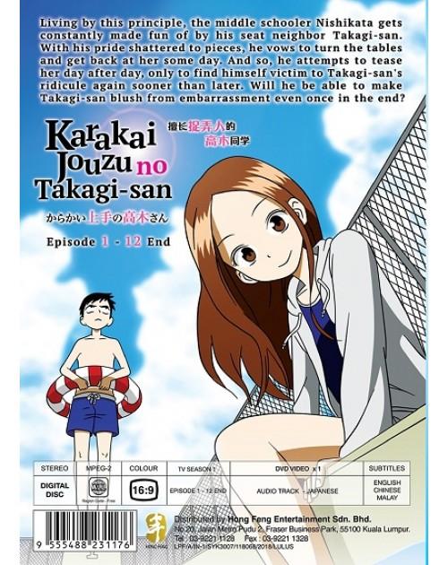 KARAKAI JOUZU NO TAKAGI-SAN VOL. 1 - 12 END