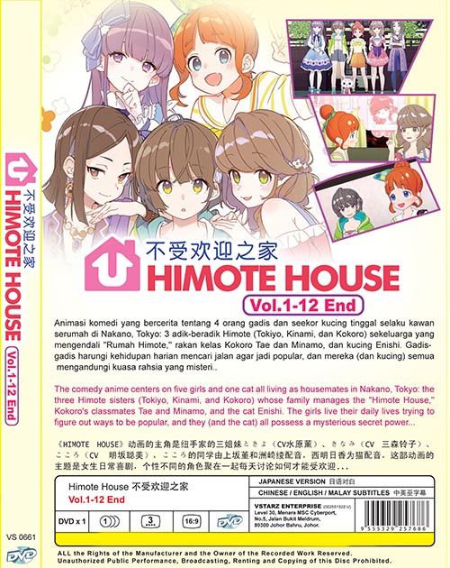 Himote House: A share house of super psychic girls VOL.1-12 END