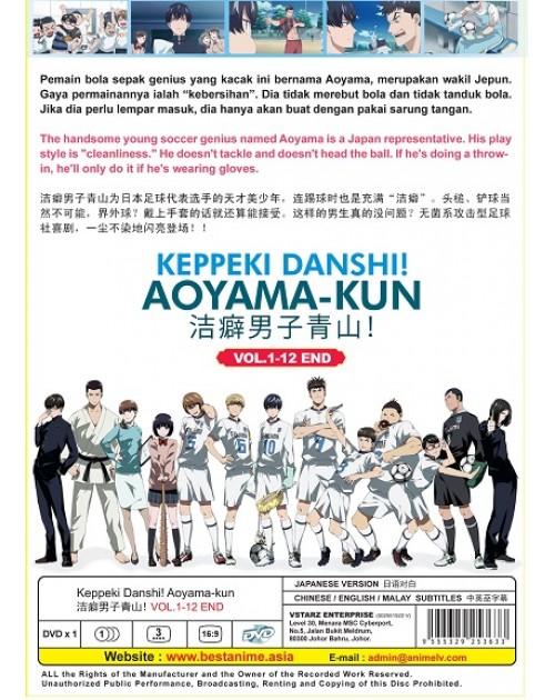 KEPPEKI DANSHI! AOYAMA-KUN VOL.1-12 END