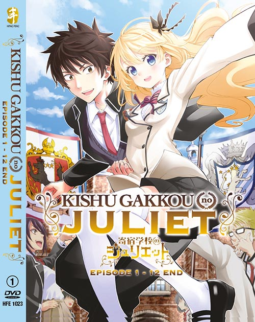 KISHUKU GAKKOU NO JULIET VOL.1-12 END