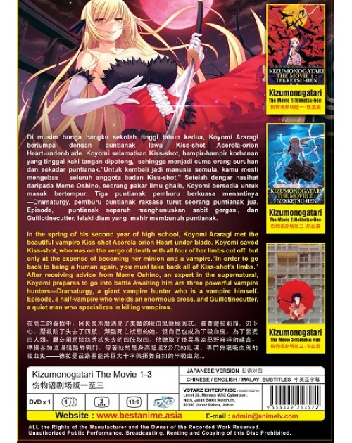KIZUMONOGATARI THE MOVIE 1-3