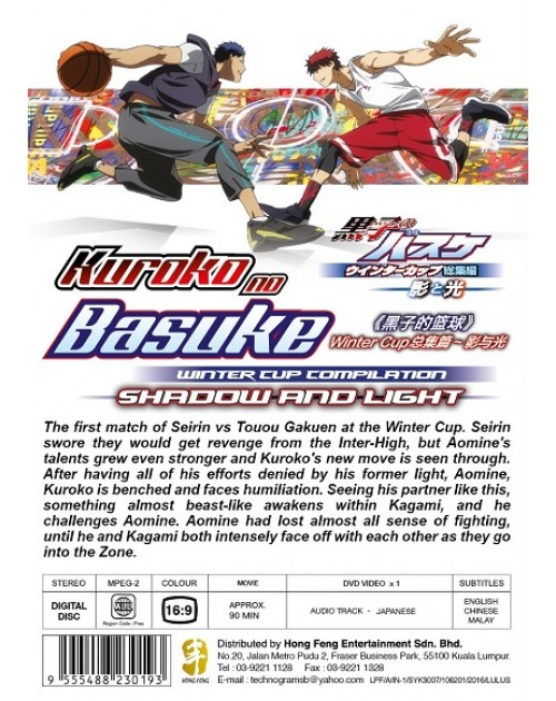 KUROKO NO BASUKE : WINTER CUP COMPILATION SHADOW AND LIGHT