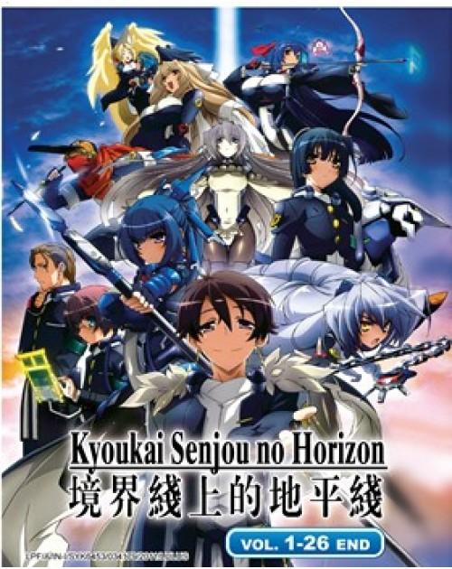 KYOUKAI SENJOU NO HORIZON SEASON 1 + 2