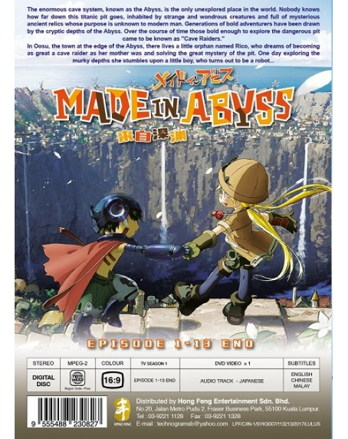 MADE IN ABYSS VOL.1-13 END