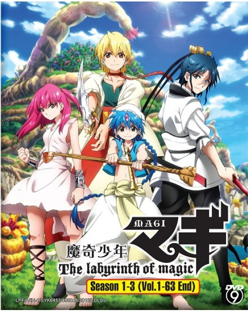 MAGI : THE LABYRINTH OF MAGIC SEA 1-3 (VOL.1-63END)
