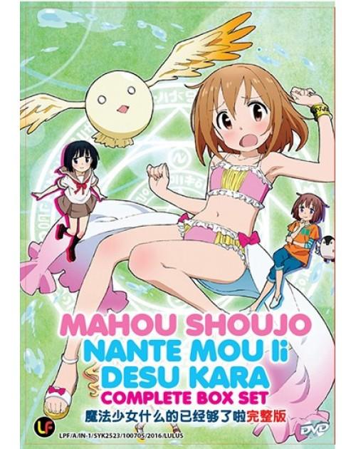 MAHOU SHOUJO NANTE MOU II DESU KARA VOL.1-12END