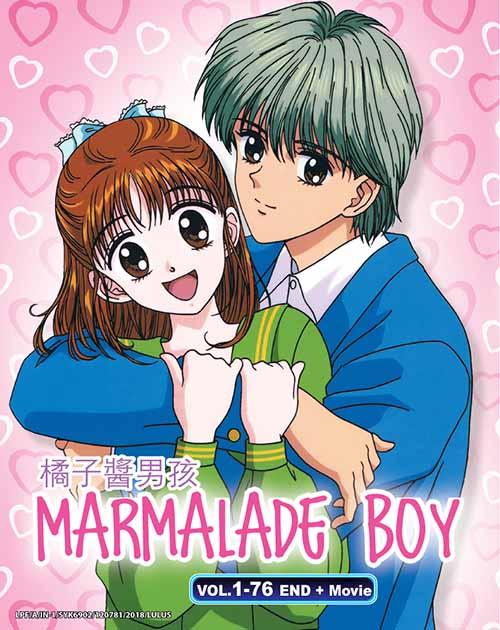 MARMALADE BOY VOL.1-76 END + MOVIE
