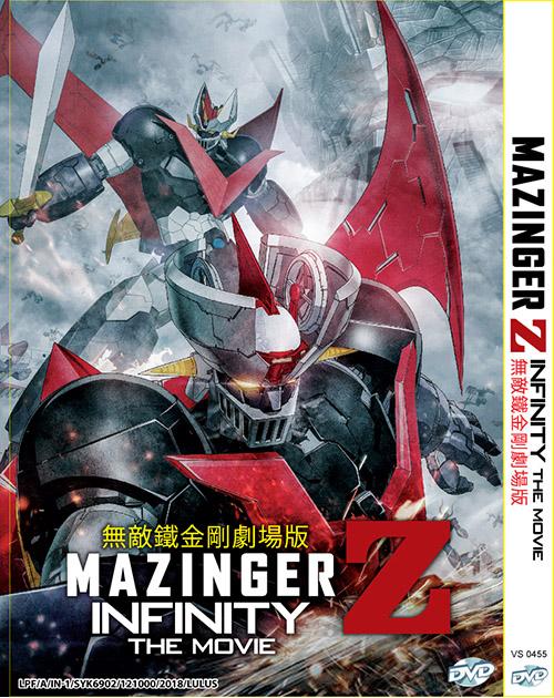 MAZINGER Z: INFINITY THE MOVIE