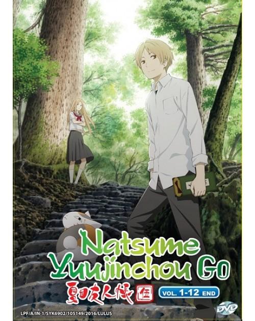 NATSUME YUUJINCHOU GO VOL.1-12 END