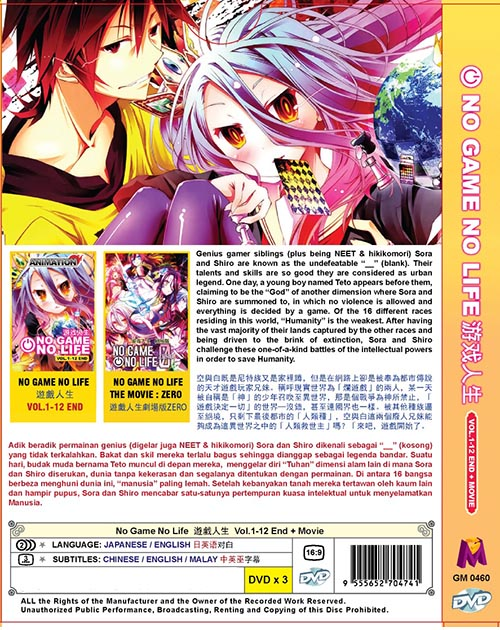 NO GAME NO LIFE VOL.1-12 END + MOVIE *ENG DUB*
