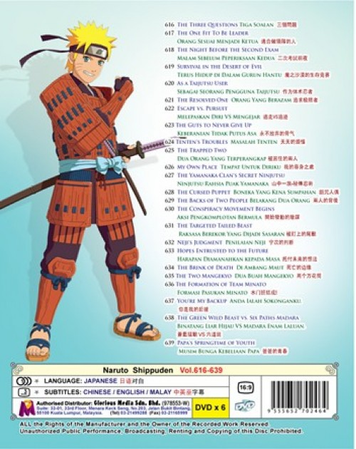 NARUTO VOL.616-639 BOX 21