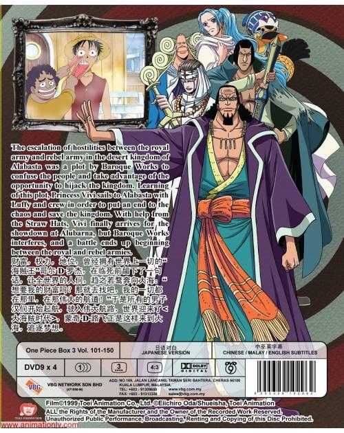 ONE PIECE BOX 4 (TV 151 - 200) DVD