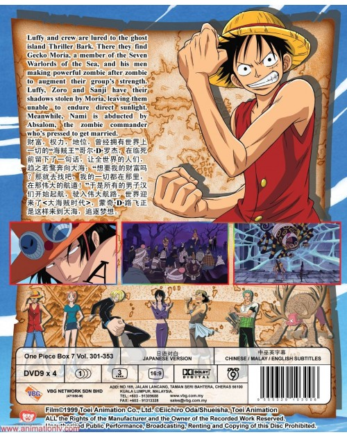 ONE PIECE BOX 7 (TV 301 - 353) DVD